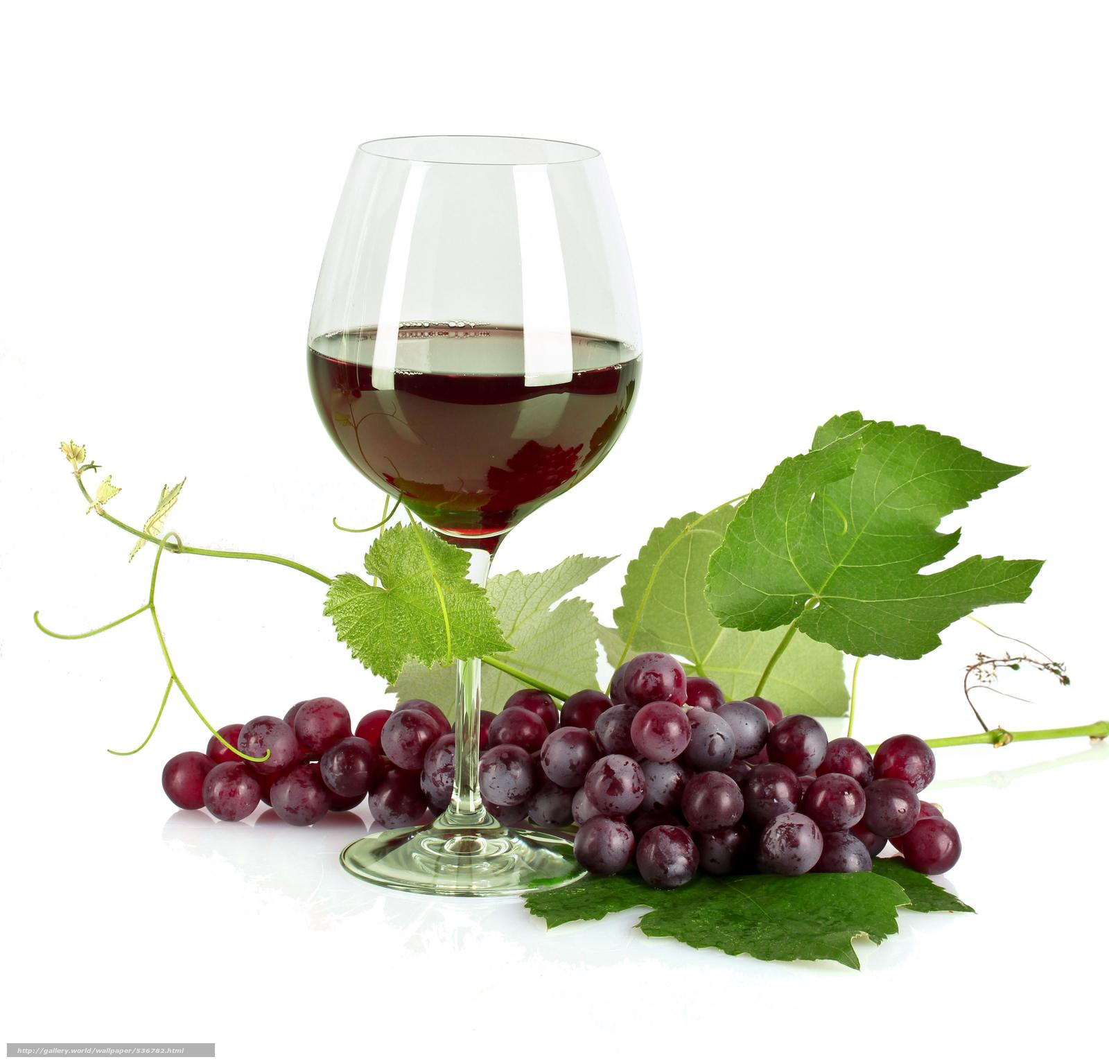 536782_vino_vinograd_listya_6912x6632_www.Gde-Fon.com[1]